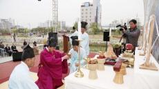 울산 북구, 제17회 기박산성 의병문화제