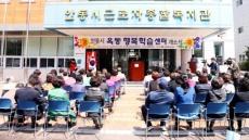 안동시 행복학습센터교육부 평생교육 활성화 지원사업 1등급 선정