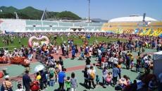 2016년 양산어린이 잔치 한마당 개최