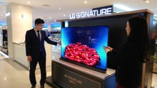현대百 울산점, 울산 첫  'LG 시그니처(SIGNATURE)' 진열판매