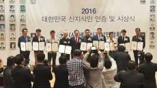 안동 하회마을 김종흥 씨 세계문화예술대상 수상
