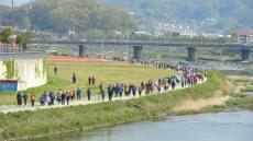 내달1일 영주 서천둔치서 걷기대회 열린다.