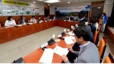 봉화군 교육발전기금 기금운영계획변경 심의