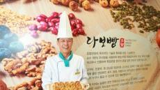현대호텔 울산, 5월맞아 특허 '다보빵' 인기몰이