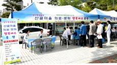 김천시 삼도봉 생활권 산골마을 의료 문화 행복버스 운영