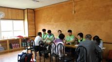 한국수자원공사, 영천 자양면에서 '의료봉사활동'