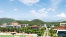 동국대 경주캠퍼스, 후기 일반대학원 신·편입생 모집
