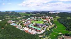한동대, 산업연계교육 활성화 선도대학 사업 선정