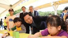 김기현 울산시장, 어린이 큰잔치 참가어린이 격려