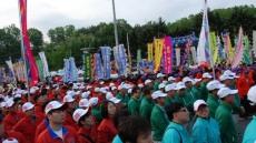 뿔난 경북 시.군 의회 의장 도민체전에 단체 불만 표출