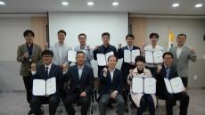 경북창조경제혁신센터, 6개월챌린지플랫폼 졸업식 개최