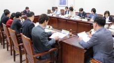 경주교육지원청, '2016년 반부패 청렴대책' 협의