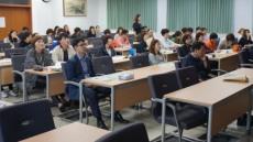 상주교육청 공제 업무담당자 연수회 개최
