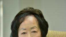 한주금속(주) 정삼순 대표이사 회장 '자동차의 날' 철탑산업훈장 수상자 선정