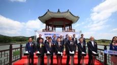한국농어촌공사  올한해도 안전영농, 풍년들게 하소서