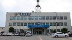 간큰 12억대 밀수담배  전국 유통조직단 검거