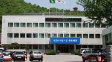 예천군, 유치원 초·중학교 무상급식 확대