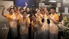경북전문대 오는7월 베트남 껀터시에 해외봉사 파견