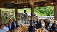 고령군 500년 벽송정 유계 총회