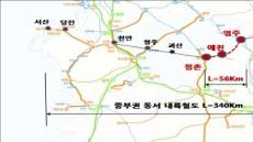 영주시, 점촌~영주간 전철화 사업반영 요구 온힘