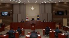 성주,울릉군 의회 임시회 열려