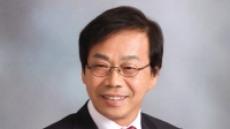 이완영 의원 대표발의 자원순환사회형성 기본법 본회의 통과