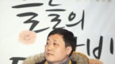 [김효태 칼럼] 반기문은 페이스-메이커. 대망론은 거품.
