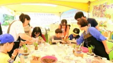 부평구, '부평평생학습축제' 성황리에 끝마쳐