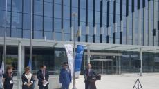 '제66차 유엔NGO컨퍼런스 유엔기·국기 게양식' 가져