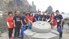 예천교육청 탐방단 민족의 섬 독도 방문