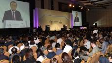 '제66차 유엔NGO컨퍼런스' 천년고도 경주서 개회