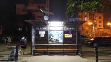 영천시, 버스승강장에 태양광 조명등 설치