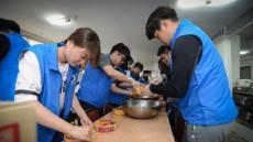 경북전문대 KBC 봉사단  이웃사랑 실천