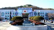 김천시, 착한가격업소 일제정비