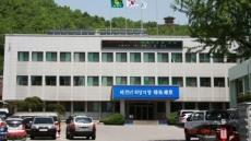 예천군 ,귀농귀촌 일자리 창업 박람회'에 참가