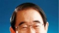 박명재 의원, 전국위원회 부의장에 선출