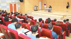 설용숙 경북지방경찰청 1부장, 영주, 봉화署 현장 치안방문