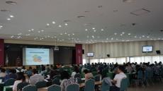 한동대 경상권 교육기부센터, '교육기부 워크숍' 개최