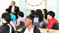 섬마을 학교에 찾아온 미국학생들
