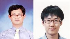 한동대 김인중·최혜봉 교수, 미래부 빅데이터 시범사업 선정