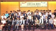 안동대 강미아 교수, 서울 COEX에서 융합심포지엄 개최