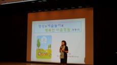 경주동국대 불교아동교육연구소, 조계종 공모사업 인증