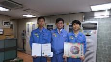 포항제철소, 'QSS+ 과제 우수활동' 직원 포상