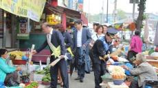 경주경찰서, 경주시와 합동으로 '교통사고줄이기 캠페인' 펼쳐