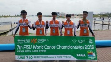 경주동국대, '세계 대학 카누스프린트 선수권대회' 참가