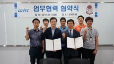 경주대, 대구경북과학기술원 환경·영상 분야 양해각서 체결