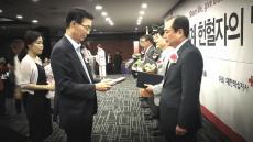 경북전문대 세계 헌혈자의 날 기념,'보건복지부장관 표창 수상'