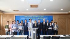 경주시의회·경실련, '고준위방사성폐기물 관리기본계획안' 반대 성명