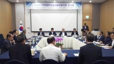지역행복생활권행정협의회서 울릉도,독도 홍보 주력