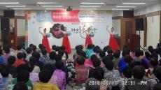 울산 웅촌농협, 신명나는 우리가락 한마당 열어